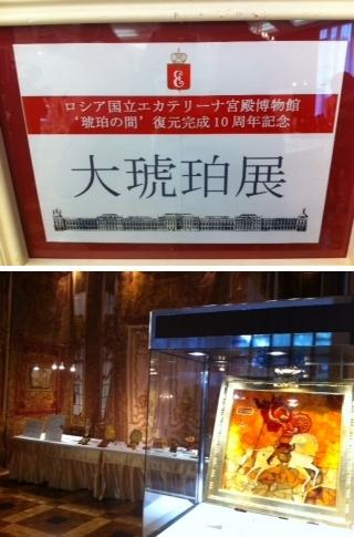 きもの利久-9/7琥珀展
