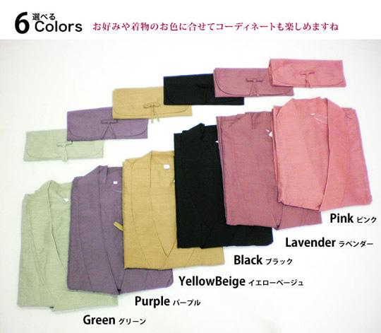 きもの利久-雨コート